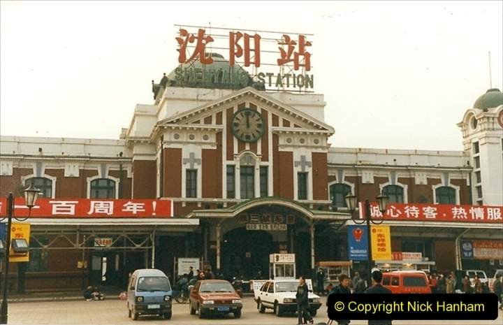 China 1999 October Number 3. (263) Sujiatum Rail Station. 263