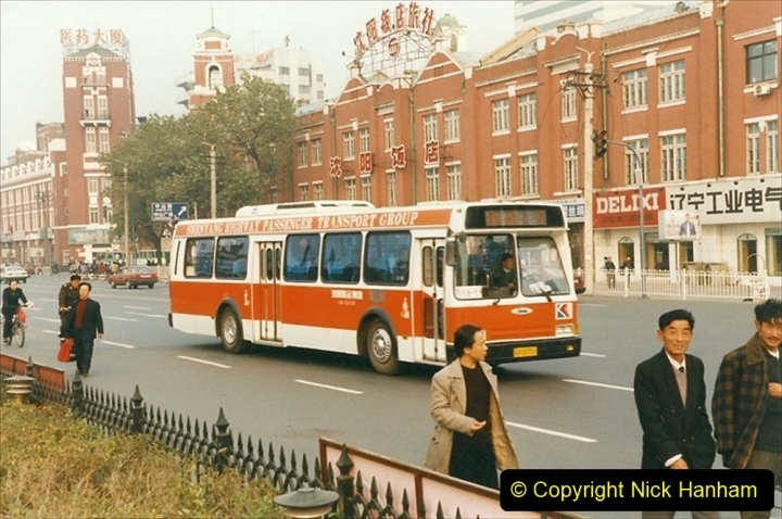 China 1999 October Number 3. (265) Sujitum Buses. 265