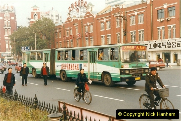 China 1999 October Number 3. (266) Sujitum Buses. 266