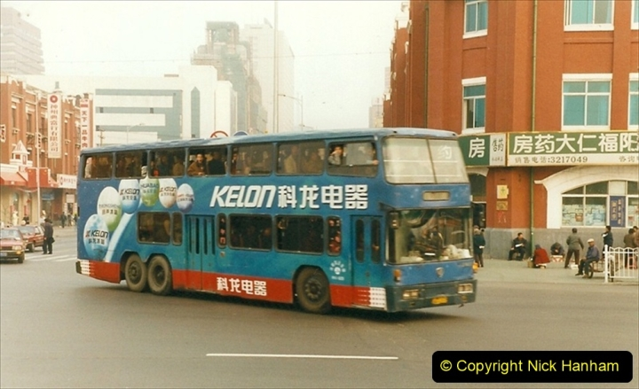 China 1999 October Number 3. (276) Sujitum Buses. 276