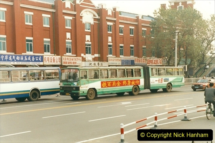 China 1999 October Number 3. (281) Sujitum Buses. 281