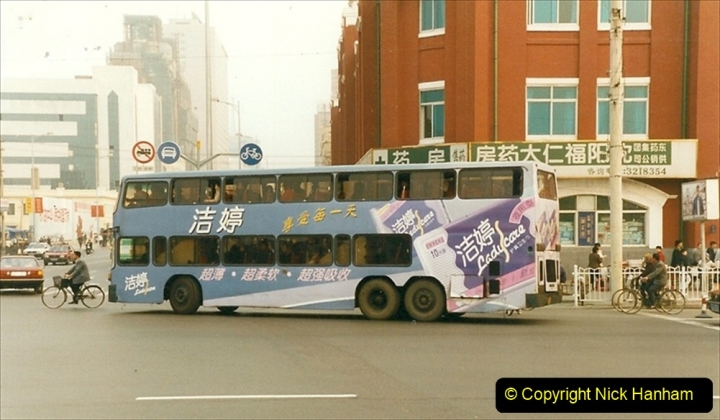China 1999 October Number 3. (284) Sujitum Buses. 284
