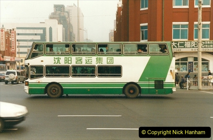 China 1999 October Number 3. (287) Sujitum Buses. 287