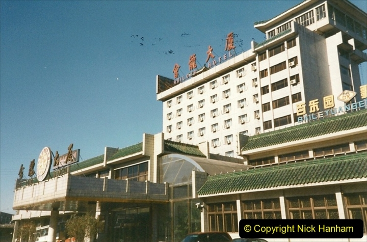 China 1999 October Number 3. (292) Arrival in Chengde. 292