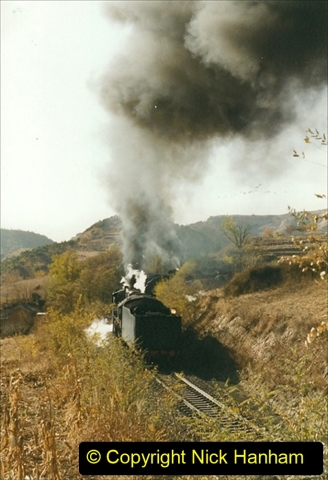 China 1999 October Number 3. (317) On the Steel Works Branch. 317