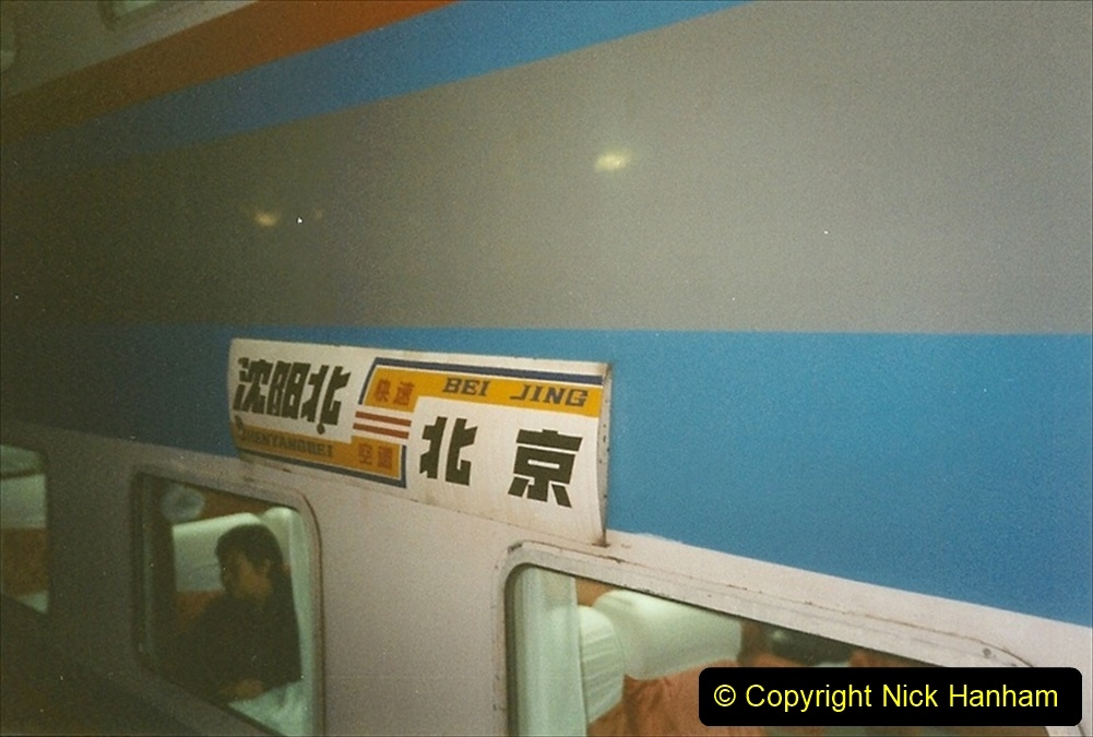 China 1999 October Number 4. (231) Double decker stock back to Beijing. 231