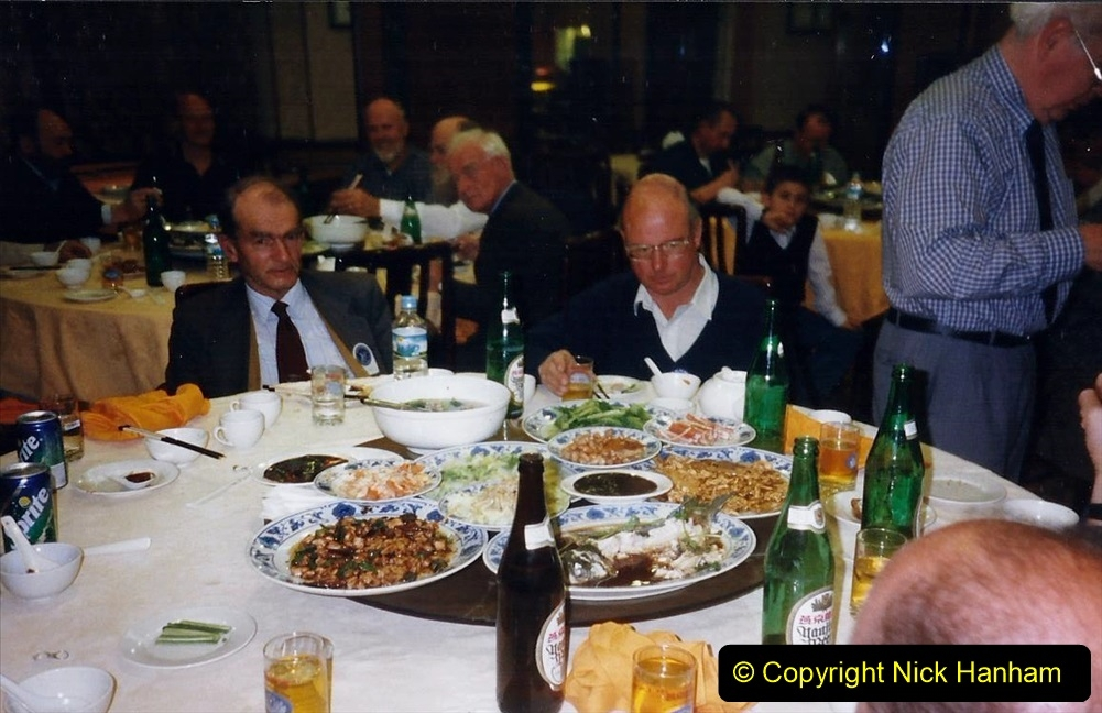 China 1999 October Number 4. (241) Farewell Dinner. 241