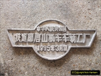2020-06-03 China Rail Plates Restorations. (16) 118