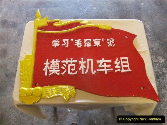 2020-06-03 China Rail Plates Restorations. (34) 136