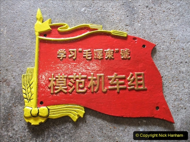 2020-06-03 China Rail Plates Restorations. (35) 137
