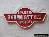 2020-06-03 China Rail Plates Restorations. (40) 142
