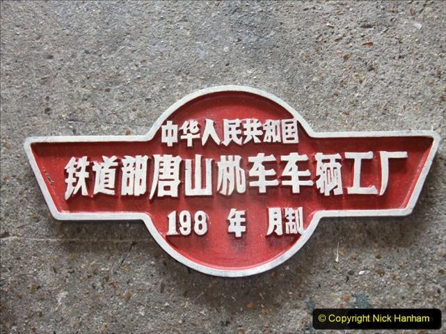 2020-06-03 China Rail Plates Restorations. (41) 143