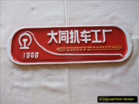 2020-06-03 China Rail Plates Restorations. (43) 145