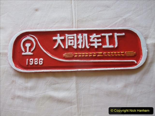 2020-06-03 China Rail Plates Restorations. (43) 145