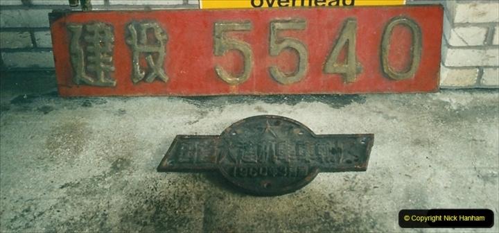 2020-06-03 China Rail Plates Restorations. (44) 146