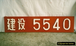 2020-06-03 China Rail Plates Restorations. (45) 147
