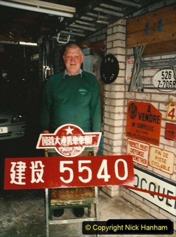 2020-06-03 China Rail Plates Restorations. (46) 148