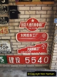 2020-06-03 China Rail Plates Restorations. (49) 151