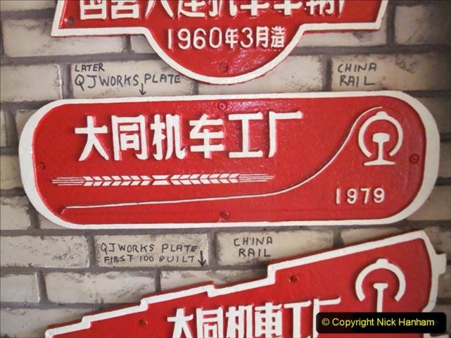 2020-06-03 China Rail Plates Restorations. (53) 155