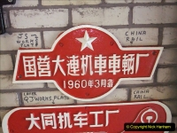 2020-06-03 China Rail Plates Restorations. (54) 156