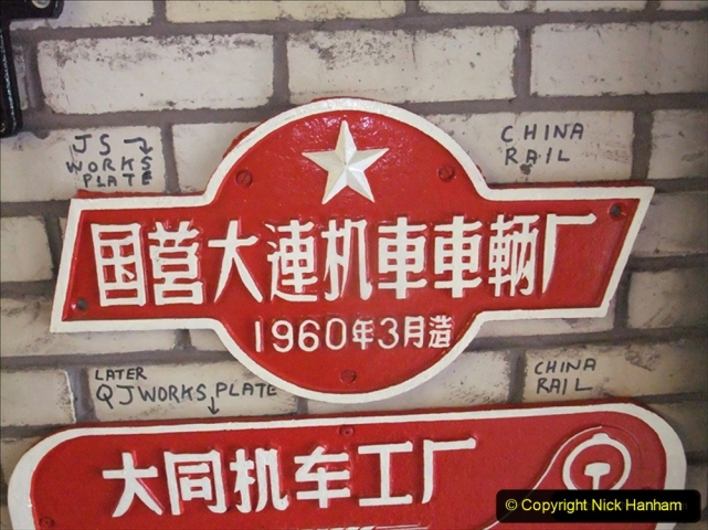 2020-06-03 China Rail Plates Restorations. (54) 156