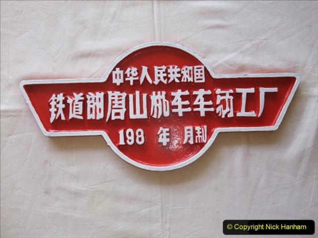 2020-06-03 China Rail Plates Restorations. (55) 157