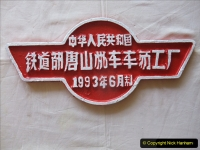 2020-06-03 China Rail Plates Restorations. (56) 158