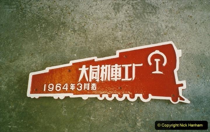 2020-06-03 China Rail Plates Restorations. (59) 161
