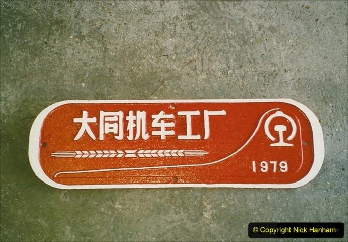 2020-06-03 China Rail Plates Restorations. (60) 162