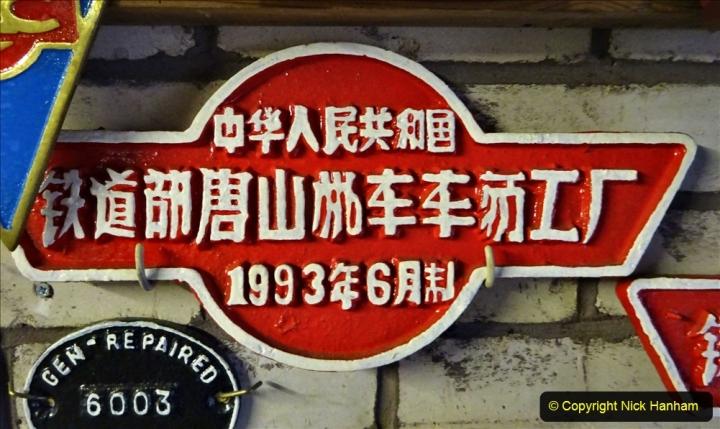 2020-06-03 China Rail Plates. (66) 168