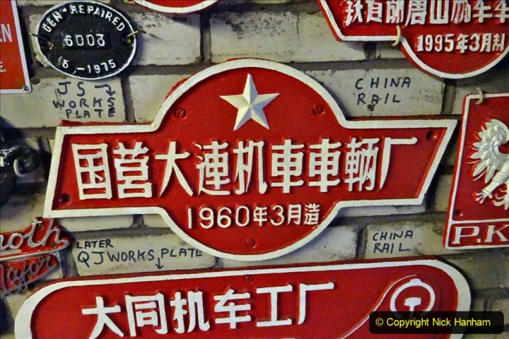 2020-06-03 China Rail Plates. (68) 170