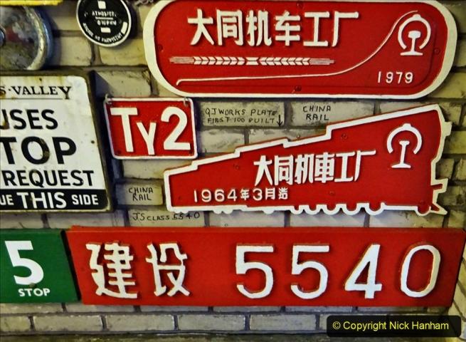 2020-06-03 China Rail Plates. (70) 172