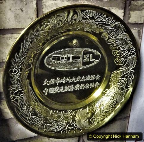 2020-06-03 China Rail Plates. (73)175
