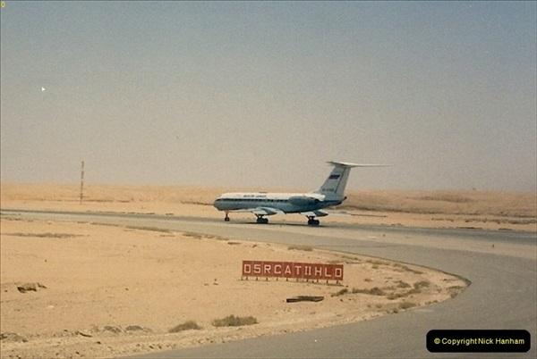 1994-08-15 Cairo, Egypt.  (10)147