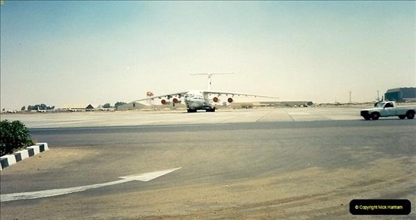 1994-08-15 Cairo, Egypt.  (1)138