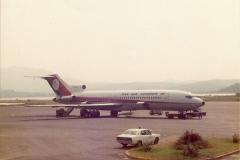 1980 August. Corfu (3)020