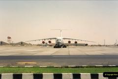 1994-08-15 Cairo, Egypt.  (2)139