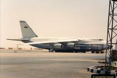 1994-08-15 Cairo, Egypt.  (3)140