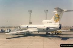 1994-08-15 Cairo, Egypt.  (4)141