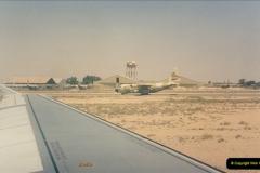 1994-08-15 Cairo, Egypt.  (6)143