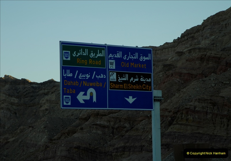 2011-11-11 Sharm El Sheikh & St. Catherine's Monastery, Egypt.   (65)