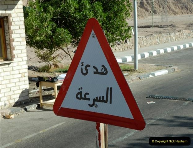 2011-11-11 Sharm El Sheikh & St. Catherine's Monastery, Egypt.   (59)