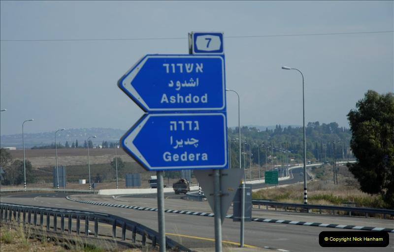 2011-11-04 Ashdod, Israel.  (97)