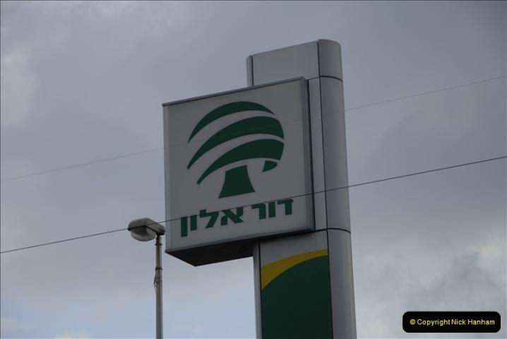 2011-11-04 Ashdod, Israel.  (76)