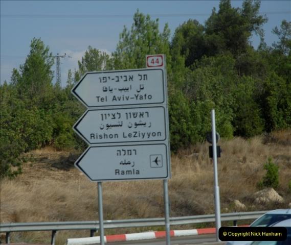 2011-11-04 Ashdod, Israel.  (94)
