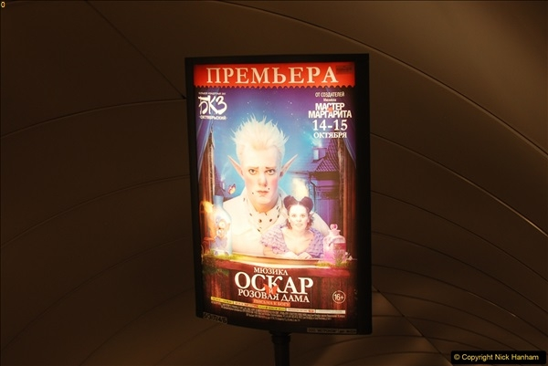 2017-06-24 & 25 St. Petersburg, Russia.  (155)155