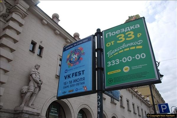 2017-06-24 & 25 St. Petersburg, Russia.  (195)195