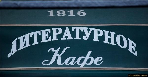 2017-06-24 & 25 St. Petersburg, Russia.  (332)332