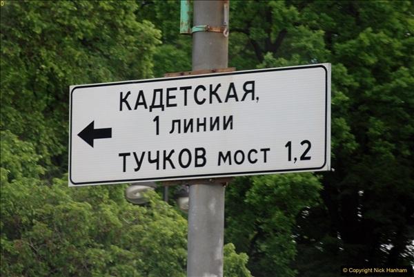 2017-06-24 & 25 St. Petersburg, Russia.  (460)460