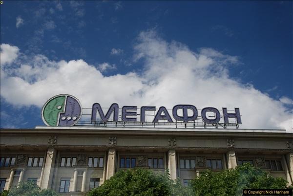 2017-06-24 & 25 St. Petersburg, Russia.  (527)527
